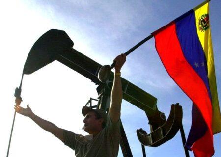 ازسرگیری تولید بنزین در پالایشگاه کاردون ونزوئلا