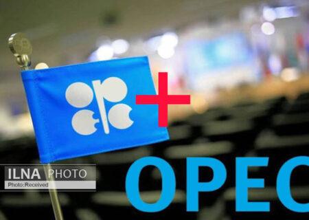 افزایش مالیات راهی برای همراهی تولیدکنندگان نفت روسیه اوپک پلاس