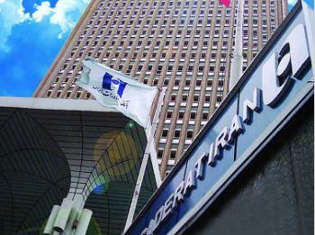 افزایش کفایت سرمایه و قدرت تسهیلاتدهی بانک صادرات ایران/ ارتقای ٩۵٠٠ درصدی سود خالص «وبصادر»