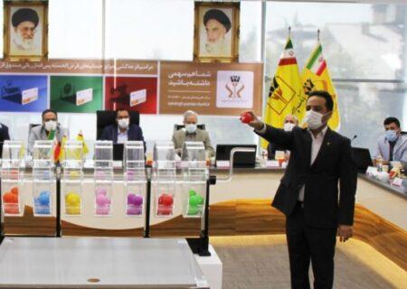 برندگان قرعهکشی حسابهای قرضالحسنه صندوق قرض الحسنه بانک پارسیان مشخص شدند / پرداخت حدود۲۱ هزار میلیارد ریال تسهیلات قرض الحسنه به نیازمندان