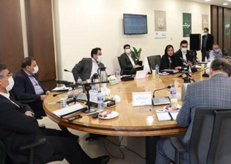 دومین مجمع بررسی عملکرد شعب بانک کارآفرین برگزار شد