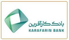 زمان اعلام نتایج مسابقه طراحی پوشش سازمانی بانک کارآفرین مشخص شد