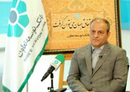 مدیرعامل بانک توسعه تعاون به مناسبت آغاز هفته وحدت، پیامی صادر کرد
