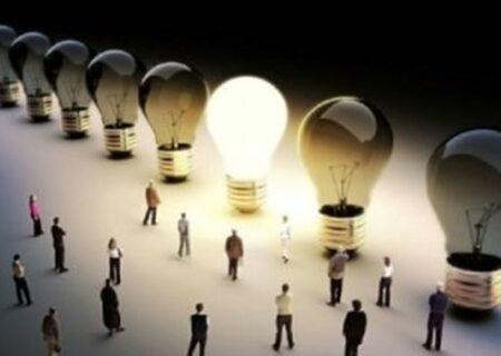 چگونه از برق رایگان استفاده کنیم؟