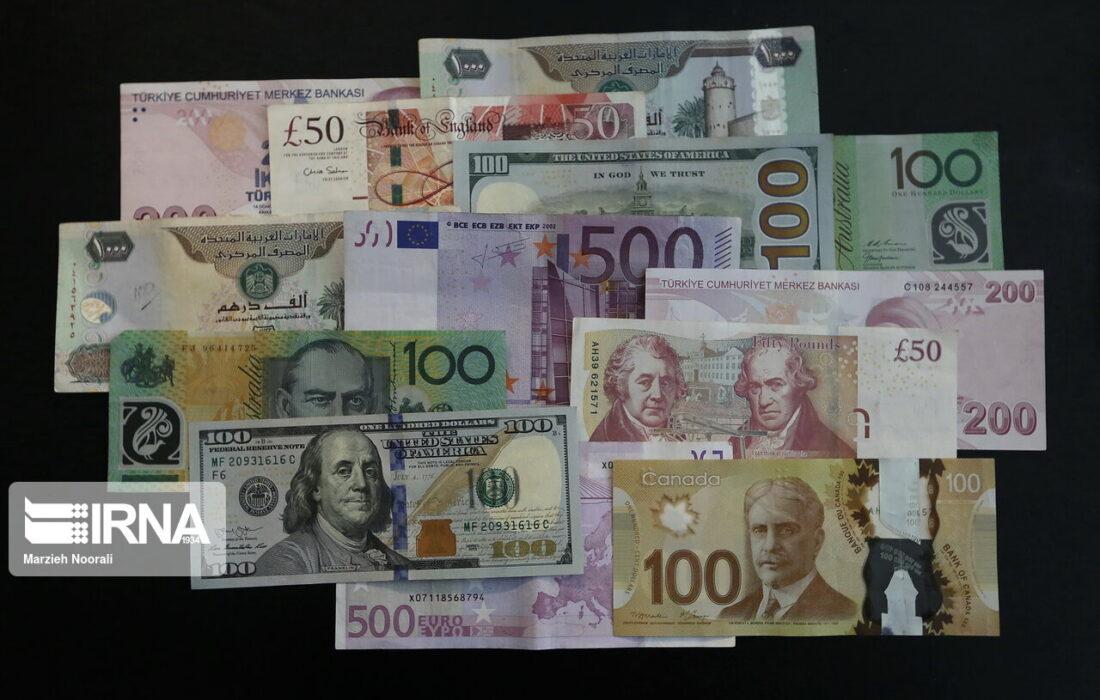 کاهش بهای رسمی ۱۸ ارز