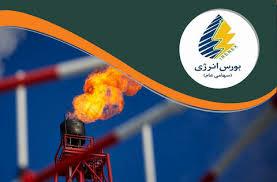 کدام فرآورده نفتی امروز در بورس عرضه میشود؟