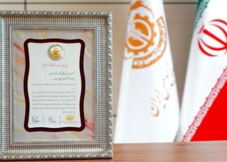 اعطای لوح و نشان ویژه «مدیر ارشد ارتباط گستر» به مدیرعامل شرکت ملی صنایع مس ایران