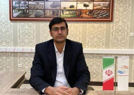 اعلام نتایج نهایی آزمون استخدامی جذب ۵۰۰ نفری شرکت صنایع مس افق کرمان