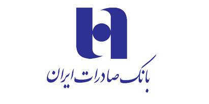 برندگان سه طرح باشگاه مشتریان بانک صادرات ایران ٢٠ میلیارد ریال جایزه گرفتند