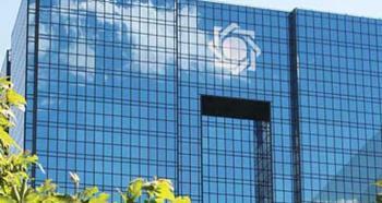 تمهیدات جدید بانک مرکزی برای مقابله با شیوع کرونا ابلاغ شد