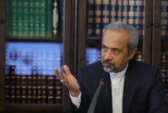 جلسه دولت با انجمن فولاد و بورس کالا برای اصلاحات شیوه نامه جدید