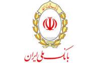 خدمت رسانی بانک ملی ایران به مدافعان سلامت در هفته بسیج