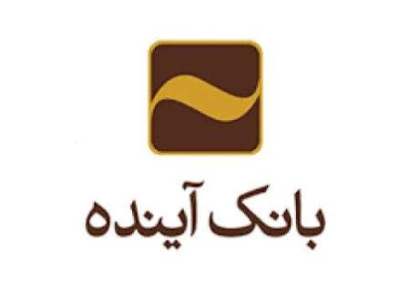 خرید اعتباری از فروشگاههای ایرانمال با طرح «آیندهداران۱»