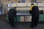 معافیت حقبیمه سهم کارفرمایان در صورت انتقال کارگاه