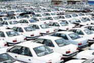نظرمجلس عرضه همه خودروها در بورس است/ با دولت به نتیجه نرسیدهایم