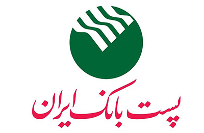 """پستبانکایران بعنوان """"بانکبرتر"""" در جشنواره شهید"""
