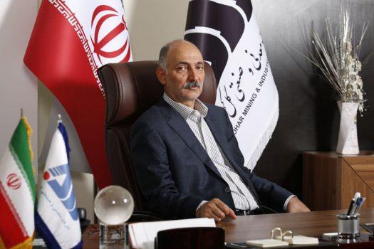 گلگهر ۲۰۳۰ دروازهای به سوی بهشت معدنی ایران