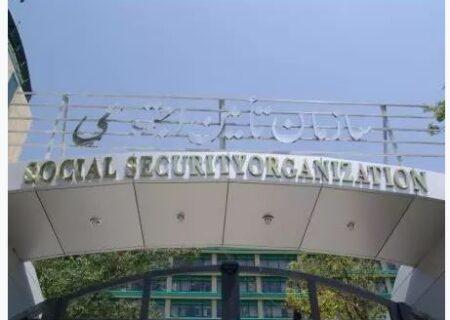 بخشنامه ابلاغ احکام و اوراق تامین اجتماعی تلخیص، تجمیع و تنقیح شد