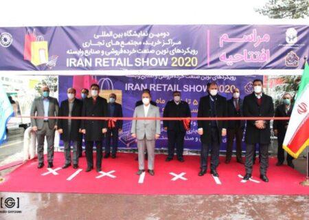 نمایشگاه ایران ریتیل شو۲۰۲۰ با استانداردهای جهانی و پروتکل های بهداشتی برگزار شد