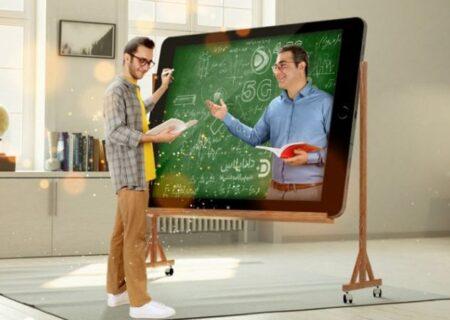 هدایای دیجیتالی ایرانسل، ویژۀ روز دانشجو، اعلام شد