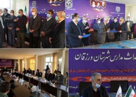 همدلی و یکرنگی عامل توسعه و رشد صنعت مس در استان آذربایجان شرقی