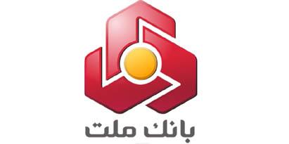 پیام مدیرعامل بانک ملت به مناسبت سالروز شهادت سردار شهید حاج قاسم سلیمانی