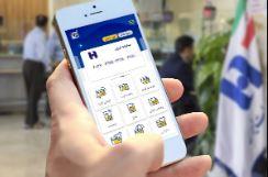 انتشار نسخه جدید «صاپ» بانک صادرات ایران با ٨ قابلیت جدید