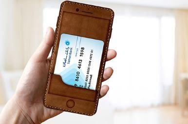 موبایلت سامان ۵٠٠ میلیون جایزه می دهد