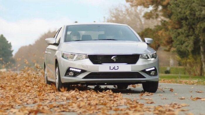 آغاز پیش فروش جدیدترین محصول ایران خودرو