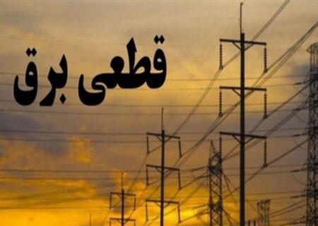 برق صنایع را بصورت سلیقهای «تا اطلاع ثانوی» قطع میکنند