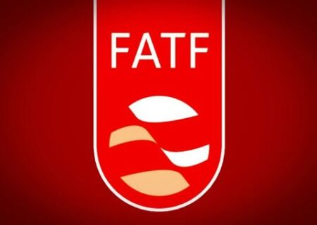 بهبود روابط بانکی با FATF/ ظرفیت بالای ایران در جذب سرمایهگذاری