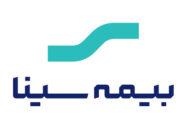 تقدیر شرکت توزیع نیروی برق استان کرمان از خدمات صادقانه بیمه سینا