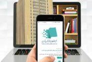 خرید ٢١۵ میلیارد ریال کتاب از درگاه بانک صادرات ایران