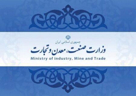 رئیس مرکز روابط عمومی و اطلاع رسانی وزارت صمت منصوب شد