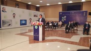 طرح پرتودهی گاما شهید شهریاری در استان چهارمحال و بختیاری با تسهیلات بانک صنعت و معدن به بهره برداری رسید