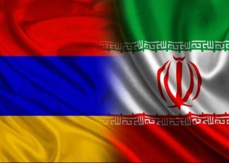فرصتهای ایران و ارمنستان برای توسعه مناسبات اقتصادی