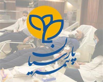 مدیران و کارکنان بیمه پارسیان در پویش اهدای خون مشارکت کردند