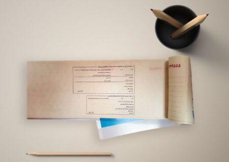 ممنوعیت پشتنویسی چک از ابتدای سال ۱۴۰۰ الزامی خواهد بود