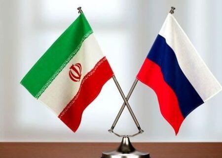 پیشنهاد تشکیل هلدینگهای مشترک تجاری و صنعتی ایران و روسیه