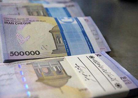 کارنامه تسهیلات پرداختی بانکها در ۹ ماهه ۹۹