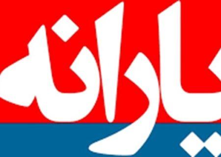 یارانه معیشتی بهمن ماه پنجشنبه واریز میشود