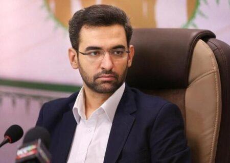 آذریجهرمی: هزینه توسعه ارتباطات نباید از جیب مردم پرداخت شود