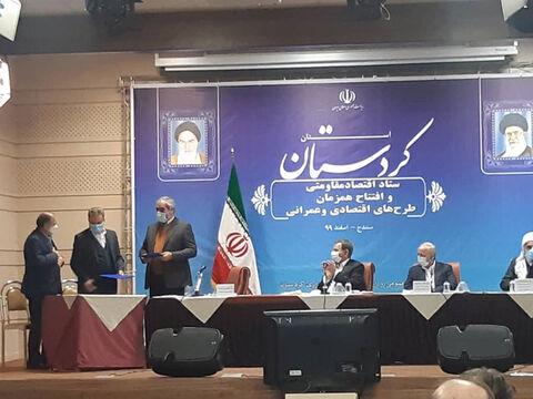 احداث خط تولید لاستیک رادیال رازی با حمایت بانک ملی ایران