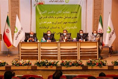 ارائه طرحهای ابتکاری بانک مهر ایران در مجمع جهانی بانکهای کشورهای اسلامی