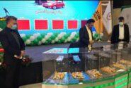 اعلام برنده دومین مرحله قرعه کشی هفتگی جشنواره «رفاه ملی» بانک ملی ایران