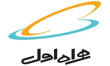 افتتاح سایت ۵G همراه اول در تهران
