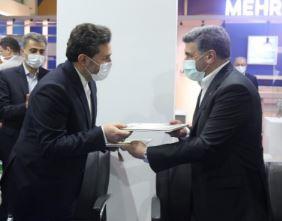 تفاهمنامه بانک صادرات ایران و صندوق نوآوری و شکوفایی ریاست جمهوری