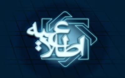 تمدید فرصت امهال مطالبات واحدهای تولیدی تا شهریورماه ۱۴۰۰