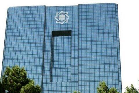 حمایت دستگاهها از بانک مرکزی در مدیریت ارزی