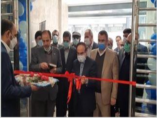 ساختمان شماره هفت بیمه آسیا افتتاح شد